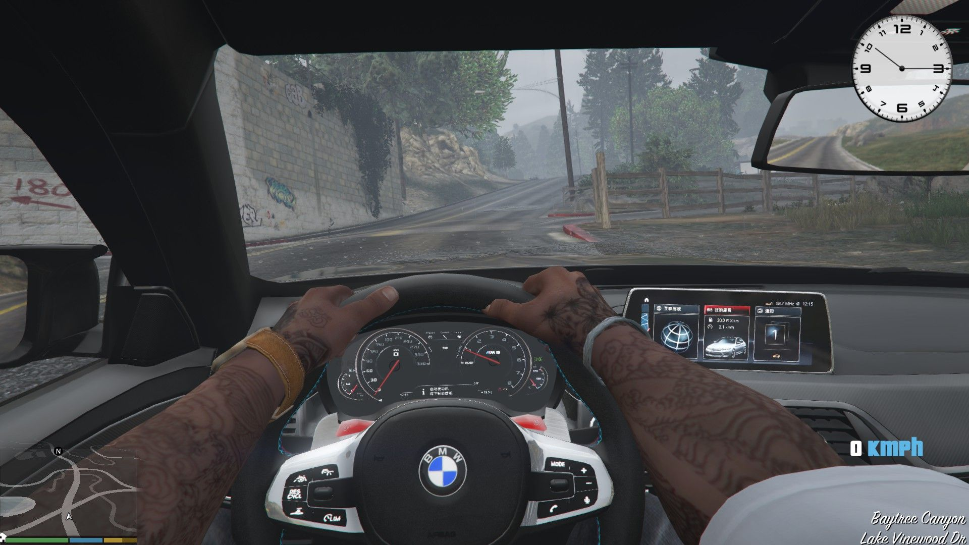BMW M5 F90 GTA5 Mods (11)